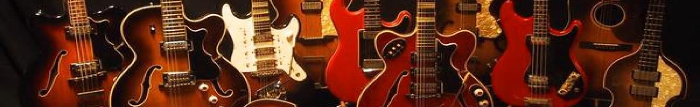 Cours de guitare en Nord Isère